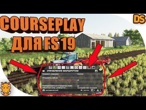 How to Download and Install Courseplay for Farming Simulator