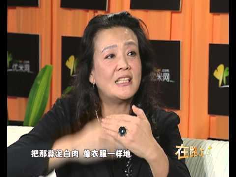 俏江南餐饮集团始创人张兰(Zhang Lan ):创业中最难跨越的坎-HD高清