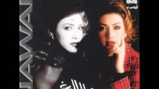 تحميل اغاني نوال الزغبي - حبيت يا ليل / Nawal Al Zoghbi - Habet Ya Leil MP3