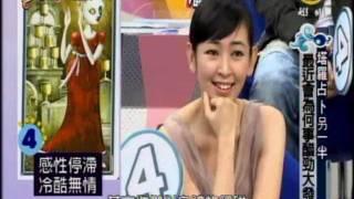 非關命運:吃醋無罪大方不對 愛你就是醋意四飛(4/4) 20111109
