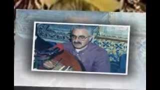 روف يا ذابل لعيان - الشيخ عمر الزاهي