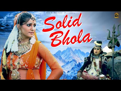 Solid Bhola || New Latest  Song Solid Bhola Bhagti Shiv Bhajan 2015