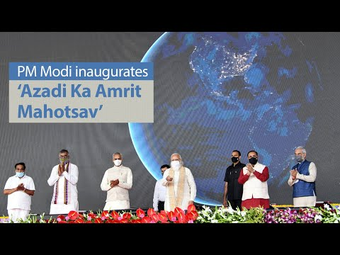 PM Modi inaugurates the curtain raiser ac...
