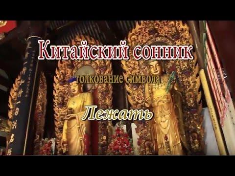 Социальная помощь русской православной церкви