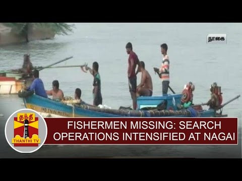Fishermen-Missing--Search-Operations-Intensified-at-Nagapattinam-Thanthi-TV