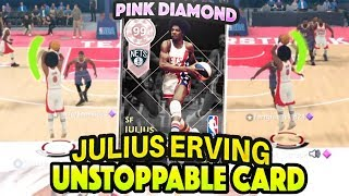 PINK DIAMOND JULIUS ERVING DROPS 52 POINTS AND IS UNSTOPPABLE!! MOST FIRE CARD IN GAME!! NBA 2K18