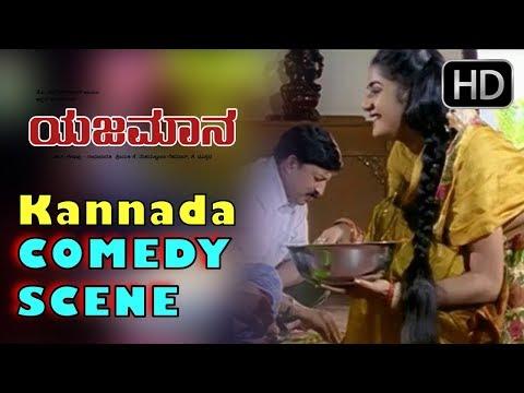 Download Yash teases heroine   Googly Kannada Movie