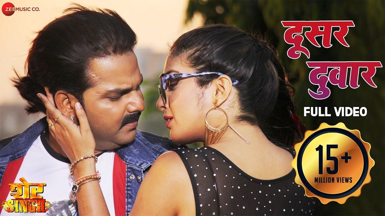Dusar Duwaar Lyrics - Sher Singh – Pawan Singh - #LyricsBEAT