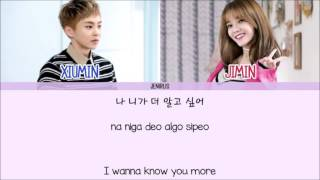 Jimin (AOA) ft. Xiumin (EXO) - Call You Bae (야 하고 싶어) [Eng/Rom/Han] Picture + Color Coded HD