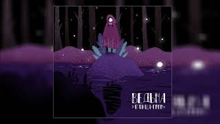 Птица-Гром -  Ведьма (сингл 2020)