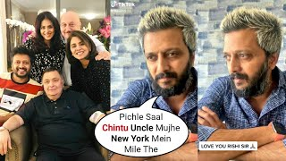 Riteish Deshmukh shares his last story with Rishi Kapoor and get emotional