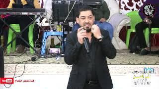 حصرياً الفنان عبد الله الغريب موالات تبجي الصخر HD 2021 / للحجز 07829787937 المصور طاهر الفحام تحميل MP3