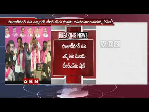CPI Withdraw Its Support to TRS in Huzurnagar Elections   ABN Telugu