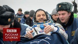 Возвращение с МКС после года в космосе