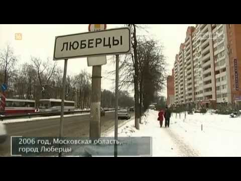 Kodowanie alkoholizmu w Nowomoskowsk, Tula Region