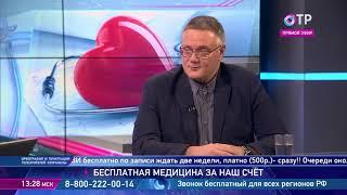 Николай Прохоренко: У нас доля населения в тратах на охрану здоровья - 40%, в Европе - всего 20%