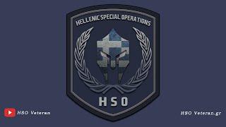 HSO & Oguzlar-5th NATO Joint Ops Mission – April 24, 2020