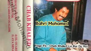 Cheb Khaled - El Ouari / الشاب خالد - الهواري تحميل MP3