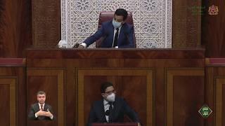 Retour des Marocains Résidant à l'étranger Eté 2020