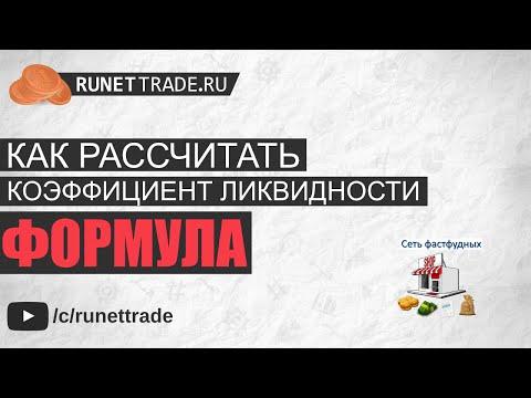 Курс евро к рублю форекс онлайн