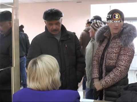 В с. Раевский прошла ярмарка вакансий рабочих мест