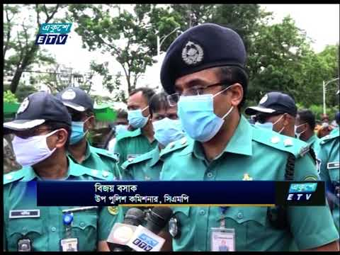 শরীরে ক্যামেরা সংযুক্ত করে দায়িত্বপালন শুরু করেছেন চট্টগ্রাম মেট্রোপলিটন পুলিশের সদস্যরা