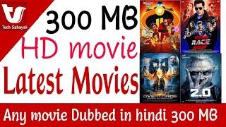 pink full movie hd 300mb