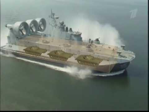 , title : 'Самое крупное судно на воздушной подушке в мире  Десантный корабль  Зубр'