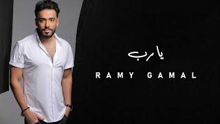 Ramy Gamal 04/21/2017