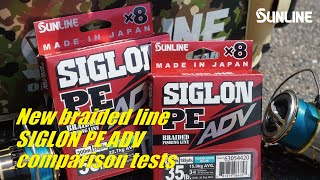 "SUNLINE New braided line ""SIGLON PE ADV"" comparison test."