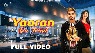 Yaaran Da Trend | (Full Song) |  Varun Jangra  | Latest Punjabi Songs 2020 | Jass Records