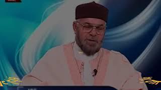 الشيخ غيث الفاخري | واجب دار الإفتاء الليبية