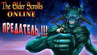 ПОПЫТКА СТАТЬ БОГОМ The Elder Scrolls Online прохождение на русском языке #42