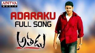 Adaraku song || Athadu Movie  || Mahesh Babu, Trisha