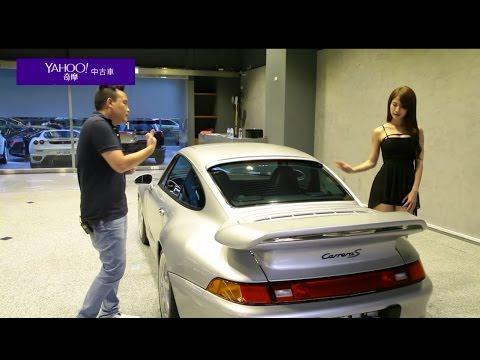Yahoo奇摩中古車_1997 Porsche 993 Carrera S _買車達人幫你看