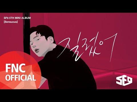 SF9 - 질렀어(Dance Spoiler ver.)