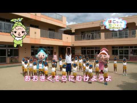 Takinomizu Nursery School