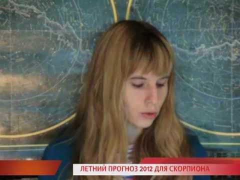 Гороскоп на сентябрь лев женщина 2016 от павла