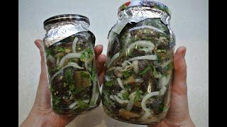 Баклажаны как грибы - очень простая и вкусная закуска к столу