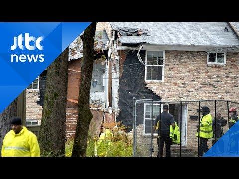 미 애틀랜타 주택가에 경비행기 추락…1명 숨져