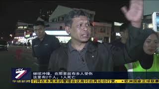 货卡冲撞街边摊贩与轿车 妇女惨死4人伤