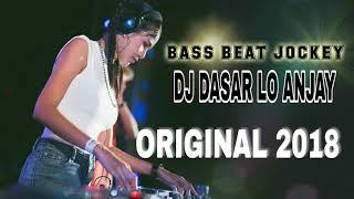 DJ Dasar Lo Anjay Maimunah Punya Istri Tiga | BASS BEAT JOCKEY| Full Bass
