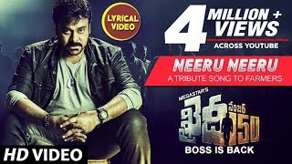 Neeru Neeru Full Song With Lyrics  Khaidi No 150  Chiranjeevi Kajal  Rockstar Devi Sri Prasad
