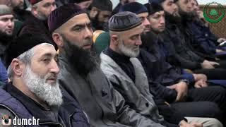 Расширенное совещание под председательством Муфтия ЧР Салах-Хаджи Межиева