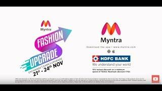 Myntra Fashion Upgrade! Exchange | Earn | Upgrade