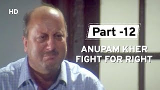 Will Anupam Kher Win?? [Part 12] Salaakhen | Sunny Deol | Raveena Tandon | Hindi Action Movie