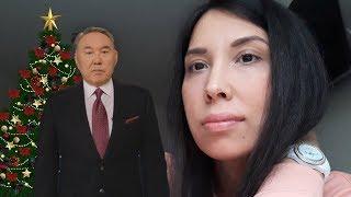 Менее 30% казахстанцев поддержали Назарбаева в новом году / БАСЕ