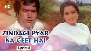 Zindagi Pyar Ka Geet Hai With Lyrics | Padmini   - YouTube