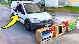 NIE ROZJEDŹ ZŁEGO MYSTERY BOXA! *LAPTOP ZA 5000 ZŁ* - Nie Zniszcz Złego Mystery Boxa
