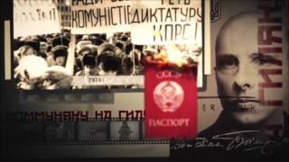 Я русский советский оккупант (без Путина)